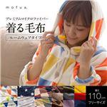 mofua プレミアムマイクロファイバー着る毛布 フード付 (ルームウェア) 星柄 着丈110cm ネイビー