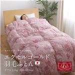 ホワイトダックダウン90% エクセルゴールド 日本製 羽毛ふとん 1.4kg 【ダブル】 柄ピンク