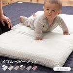 mofua(モフア) イブル CLOUD柄 綿100% ベビーマット(キルトカバー付) 【68×120cm】 アイボリー