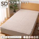 mofua(モフア) イブル CLOUD柄 綿100% 敷きパッド SD 【120×200cm】 ベージュ
