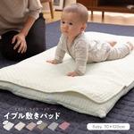 mofua(モフア) イブル CLOUD柄 綿100% 敷きパッド BABY 【70×120cm】 スモーキーピンク