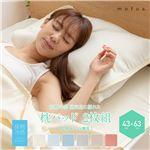 mofua cool 接触冷感 通気性に優れた 枕パッド2枚組 【43×63cm】 ブルー