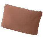 3Dストレッチ ピッタリフィット枕カバー 【43×63cm用】 ブラウン