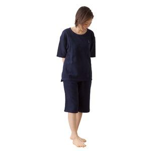 mofua 綿100% 着るタオルケット M(上下セット) ネイビー - 拡大画像