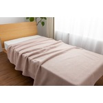 NIKKE×mofua ウール100% 洗える毛布 S(シングル) ピンク