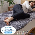 mofua プレミアムマイクロファイバー敷パッド SD(セミダブル) サークル柄 ネイビー