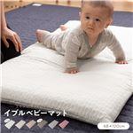mofua (モフア) イブル CLOUD柄 綿100% ベビーマット (キルトカバー付) 【68×120cm】 オフホワイト