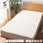 mofua (モフア) イブル CLOUD柄 綿100% 敷きパッド 【シングル100×200cm】 オフホワイト
