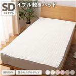 mofua (モフア) イブル CLOUD柄 綿100% 敷きパッド 【セミダブル 120×200cm】 オフホワイト