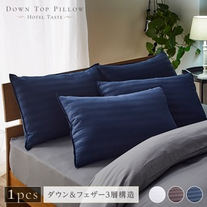 ダウントップピロー/枕 【ネイビー】 43×63cm ストライプ柄 3層構造 ダウン フェザー ホテルタイプ 寝具 - 拡大画像