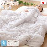 とろける わた入りケット/掛け布団 【シングル グレー】 抗菌防臭 防ダニ 日本製 洗える レーヨン素材 寝具