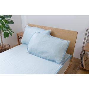 ひんやり乾きやすい (スピードドライ) エアー枕パッド 約43×63cm ブルー 【同色2枚セット】 - 拡大画像