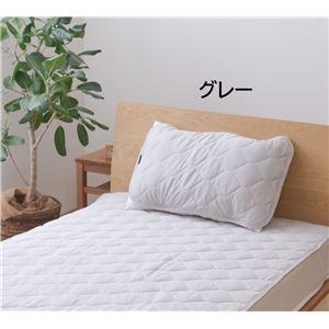 枕パッド さらっと快適 天然素材(綿100%) 約43×63cm グレー 涼感ドライコットン 抗ウィルス・抗菌機能付き