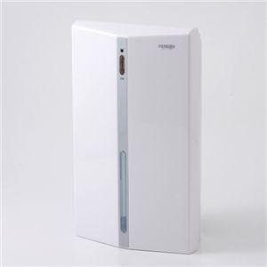 VERSOS(ベルソス) コンパクト除湿機 ホワイト VS-501 - 拡大画像