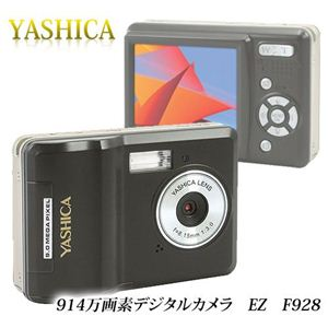YASHICA(ヤシカ) 914万画素デジタルカメラ EZ F928 - 拡大画像