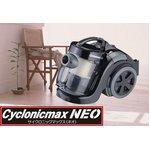 サイクロン掃除機 サイクロニックマックス ネオ VS-5301 ブラック