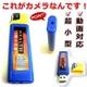 【小型カメラ】数量限定!高性能 ライター型ビデオカメラ★動画・静止画対応! - 縮小画像1