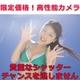 【小型カメラ】数量限定!高性能 ライター型ビデオカメラ★動画・静止画対応! - 縮小画像3