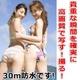 【小型カメラ】値下げ!ダイバー型ビデオカメラ 時計4G対応! 防水・水中撮影OK! - 縮小画像2