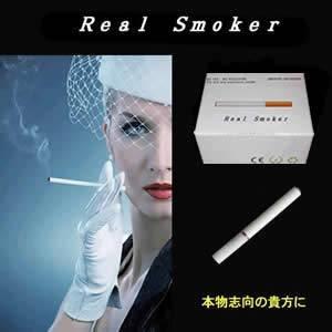 """今話題の電子タバコ""""Real Smoker""""本格版 フルセット! - 拡大画像"""