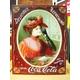 アメリカンブリキ看板 コカコーラ ビクトリア調赤ドレス - 縮小画像1