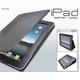 iPad ケース 2WAY 高級感のあるレザー調 - 縮小画像1