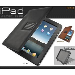 iPad ケース 高級感あふれる♪スタンド付きレザーケース(ブラウン) - 拡大画像