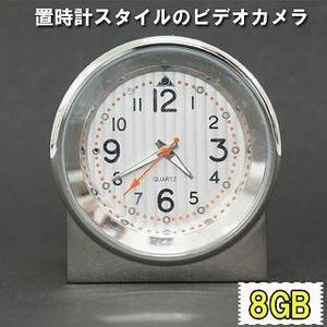 【小型カメラ】 置時計型ビデオカメラ 8GB内蔵 - 拡大画像