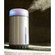 超音波式アロマディフューザー(芳香器)スタイリッシュクールシルバー - 縮小画像1