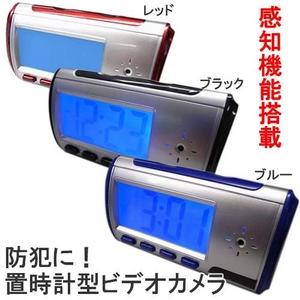 置き時計型ビデオカメラ 選べる3色!「ClockCamera ブラック」 会議や防犯に - 拡大画像