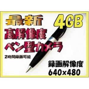 【小型カメラ】ペン型ビデオカメラ 4G内蔵640×480pixel 【TG-4】 - 拡大画像