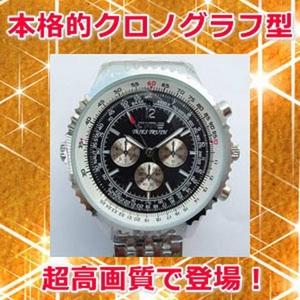 【小型カメラ】腕時計型 ビデオカメラ!本格的クロノグラフ型[BW-M8] - 拡大画像