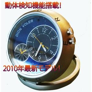 【小型カメラ】 最新モデル!置時計型ビデオカメラ  ★動体検知機能搭載★ - 拡大画像