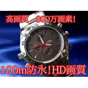 HD画質★腕時計型 カメラ 800万画素!4GB【小型カメラ・ビデオ】 - 拡大画像