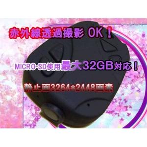 【小型カメラ】高性能キーレス型ビデオカメラ32GB対応 - 拡大画像