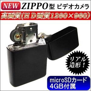 【小型カメラ】オイルライター型ビデオカメラ microSD4GBのおまけ付! - 拡大画像