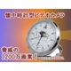 【小型カメラ】1200万画素!懐中時計型ビデオカメラ - 縮小画像1