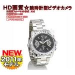 小型カメラ HD画質 腕時計型ビデオカメラ