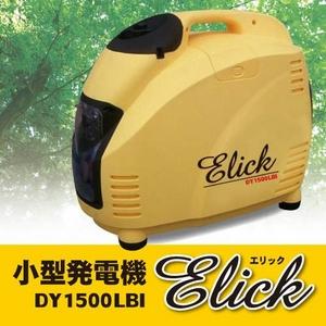 停電・災害などの非常用に!レジャーや屋外使用に便利!【小型発電機 Elick-エリック-】 - 拡大画像