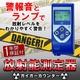 ガイガーカウンター RAY-2000A 日本語意訳説明書付 【放射線測定器】 - 縮小画像1