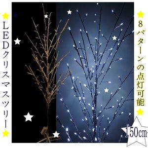【クリスマス】LEDクリスマスツリー 150cm/ホワイト - 拡大画像