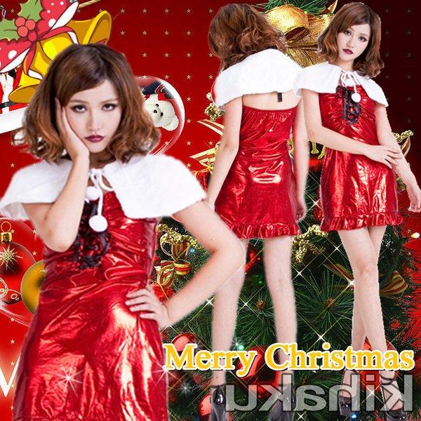 【クリスマスコスプレ】白いポレロ サンタコスプレ☆9408