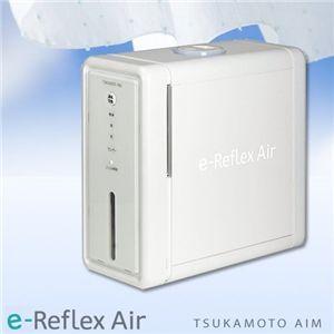 e-ReflexAir(イーリフレックスエアー)家庭用消臭器 AIM-A500 ホワイト - 拡大画像