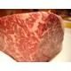 赤城和牛うちモモ肉(A4)のローストビーフ 500g - 縮小画像2