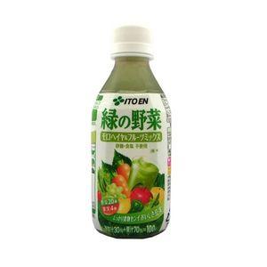 伊藤園 緑の野菜 モロヘイヤ&果実ミックス 280ml×48本セット - 拡大画像