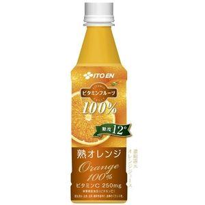 【ケース販売】伊藤園 ビタミンフルーツ 熟オレンジ 350ml×48本セット まとめ買い - 拡大画像