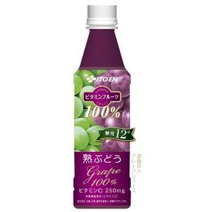 伊藤園 ビタミンフルーツ 熟ぶどう 350ml×48本セット - 拡大画像