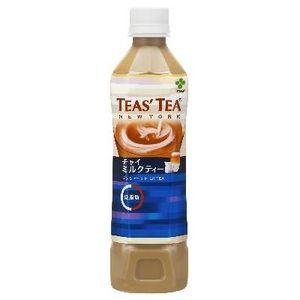 伊藤園 TEA'sTEA チャイミルクティ 500ml×48本セット - 拡大画像