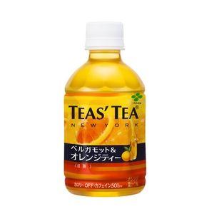 伊藤園 TEAS' TEA ベルガモットオレンジ 280ml×48本セット - 拡大画像