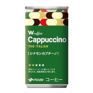 伊藤園 Wコーヒー カプチーノ 170g×60本セット - 拡大画像